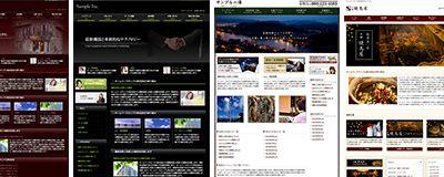 ホームページ制作のイメージ画像