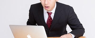 パソコントラブル対応のイメージ画像