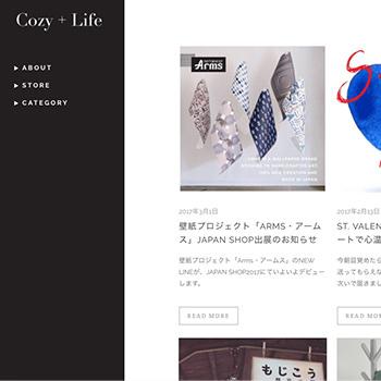 ウェブサイト制作実績、cozy+life