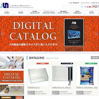 制作実績、有限会社JUNオフィシャルサイトのホームページ