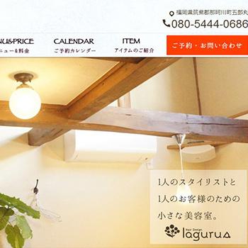 制作実績、ラグラスのホームページ