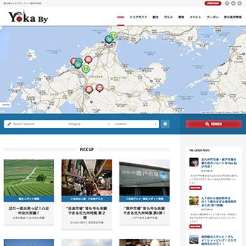 YokaByのウェブサイト制作実績