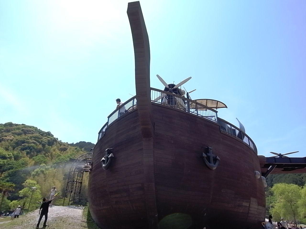 福岡の筑紫野市総合公園12