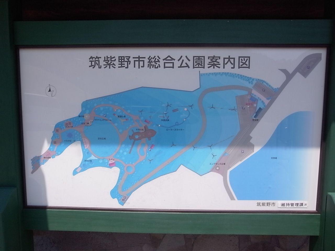 福岡の筑紫野市総合公園14