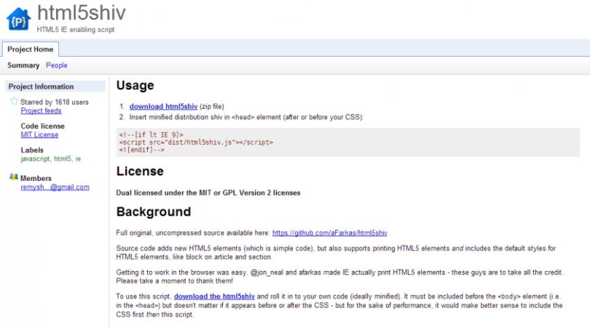 html5shiv.jsダウンロード