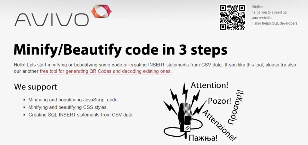 CSS、JavaScript圧縮ツール