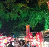 現人神社の夏越祭(輪ごし)が昨夜行われました。