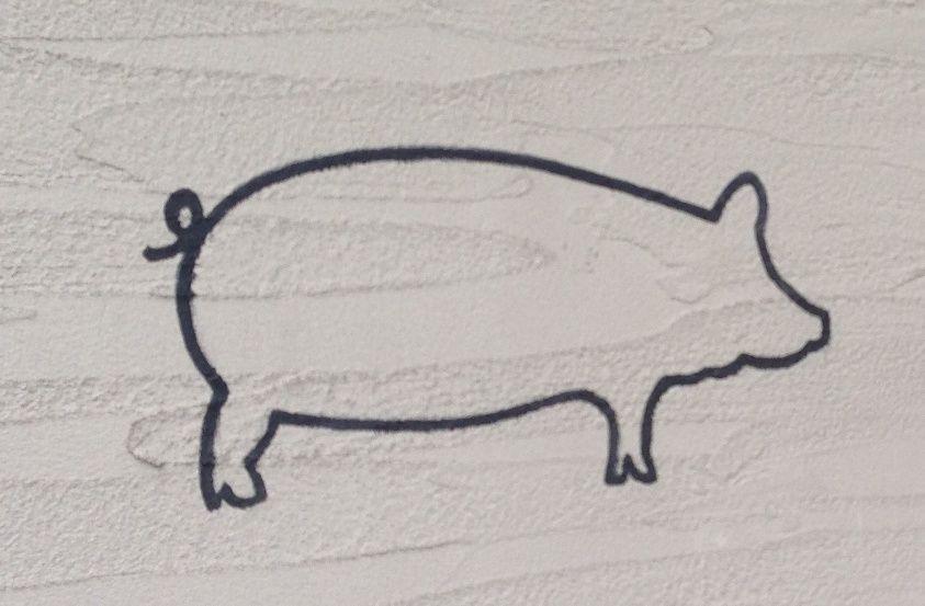 豚ステーキ 十一の目印