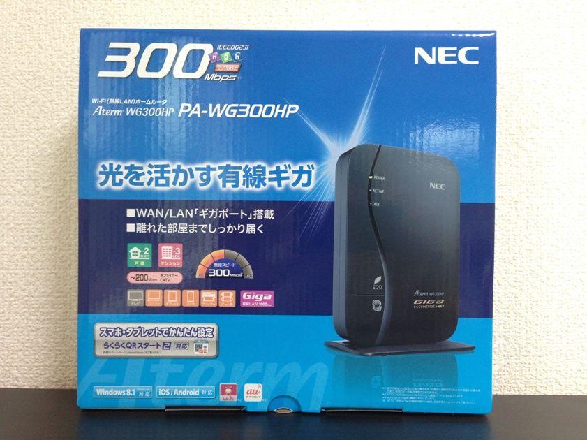 無線LANルータ「AtermWG300HP PA-WG300HP」