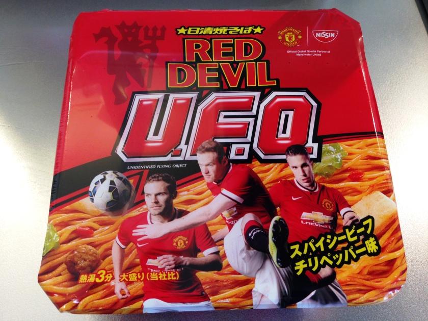 日清焼そばU.F.O. RED DEVIL ビッグ