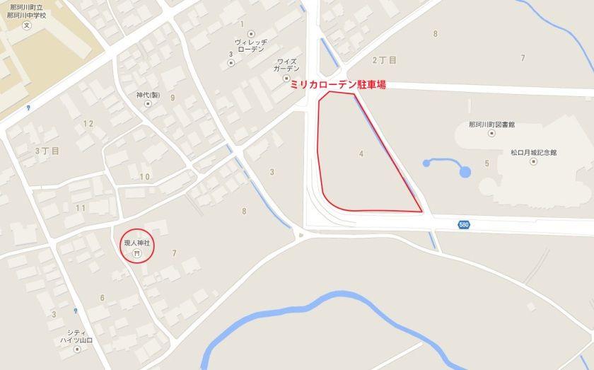 ミリカローデンから現人神社