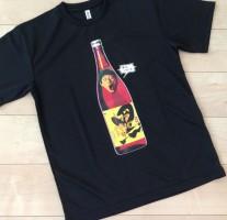 黒伊佐錦のTシャツが当たりました。博多華丸さんの顔が付いた一升瓶のデザインです。