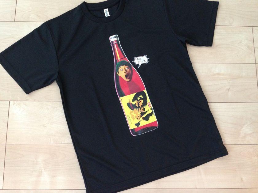黒伊佐錦のTシャツ
