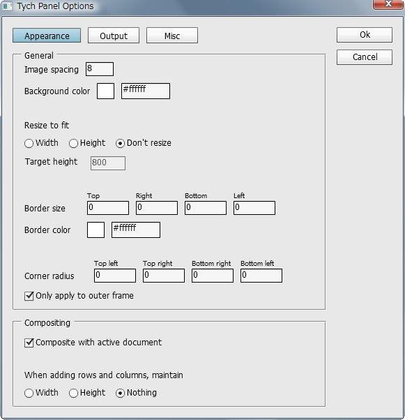 Tych Panelのオプション画面
