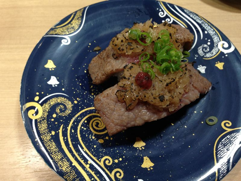 宝洋丸のシャリピアンステーキ