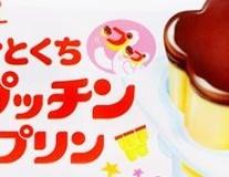 グリコ乳業の『ひとくちプッチンプリン』は子どもが喜ぶサイズで6個入り!
