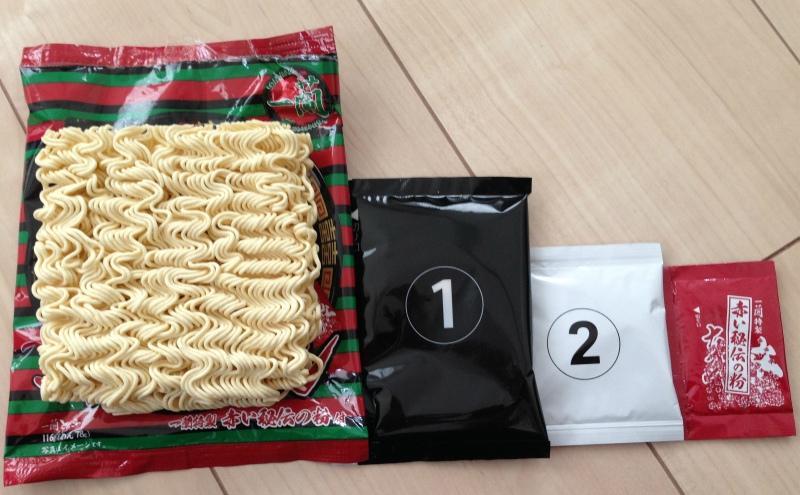 袋麺「一蘭ラーメン」の中身
