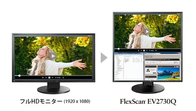 FlexScan EV2730Q_1