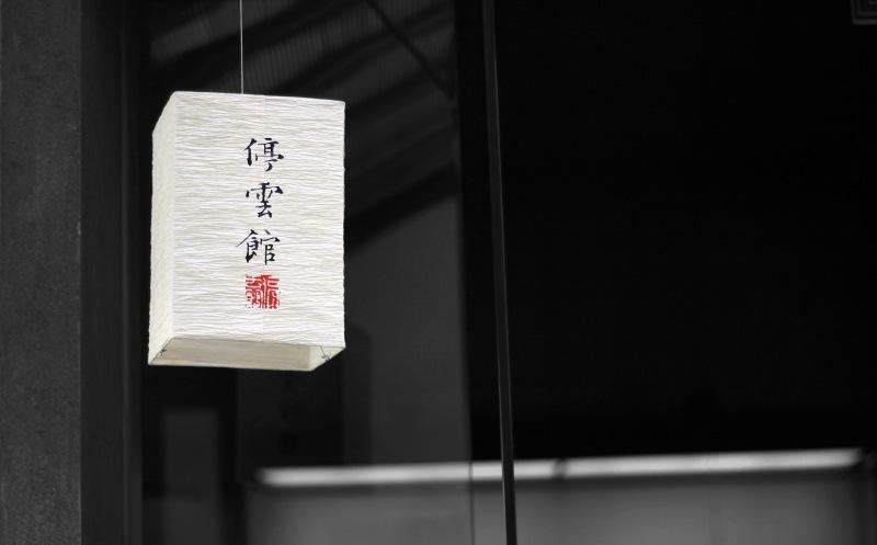 和風のイメージ
