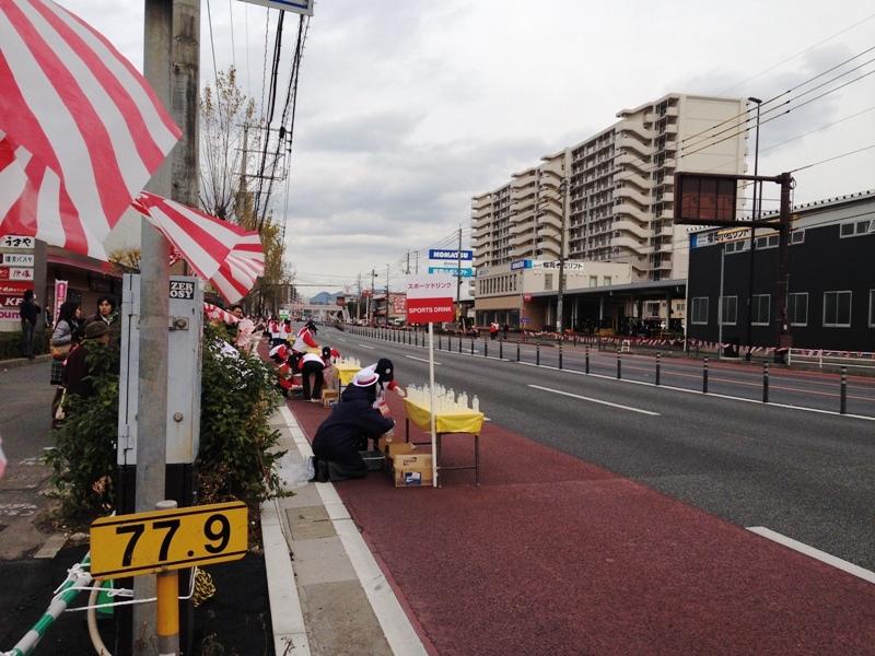 福岡国際マラソン給水ポイント