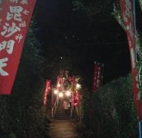 那珂川町の毘沙門天祭で「福銭」を借り、「かぼちゃぜんざい」を食べてきました。