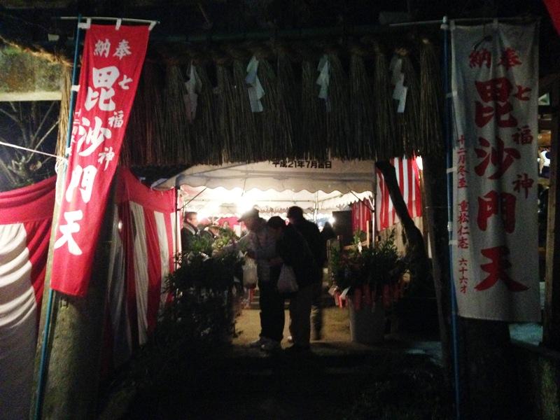 20141222毘沙門天大祭