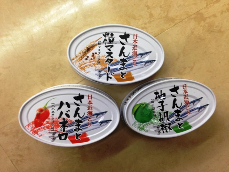 缶詰さんまシリーズ