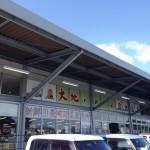 農産物直売所 『大地のめぐみ 春日白水ヶ丘店』で新鮮野菜を買ってきました。