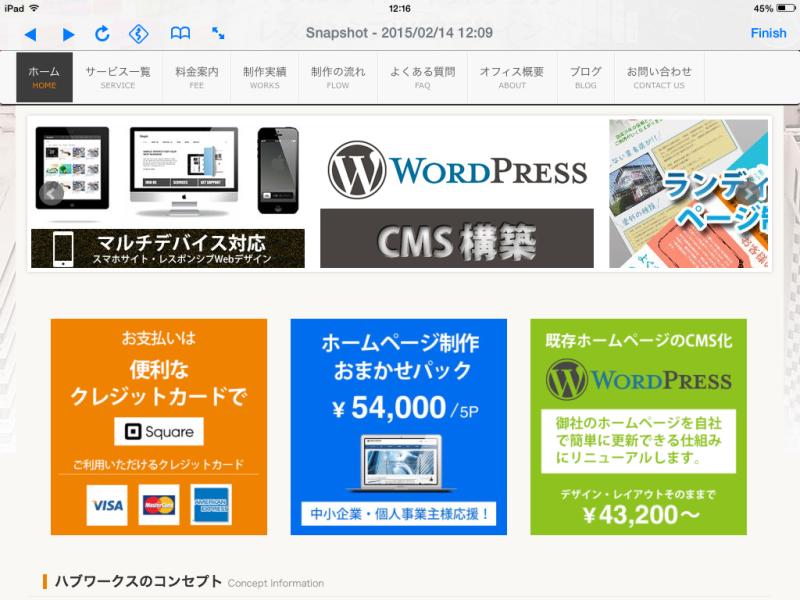 Web Offline10
