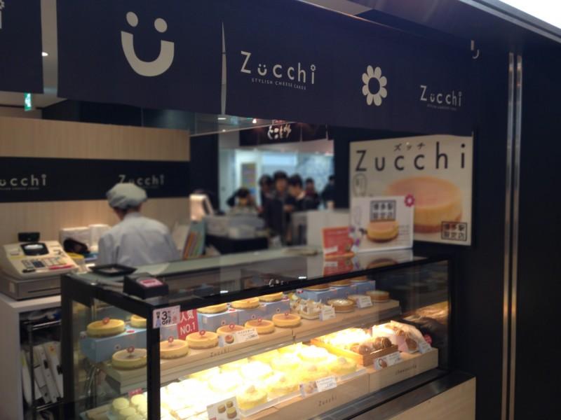 チーズケーキ専門店Zucchi (ズッチ)