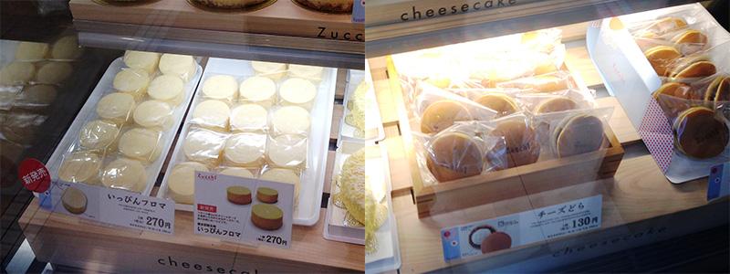 チーズどらといっぴんフロマ