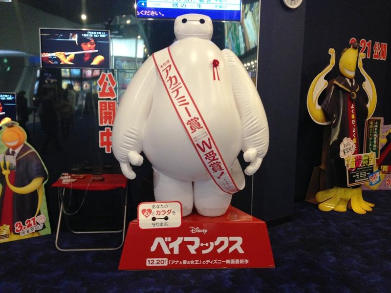 ベイマックス長編アニメーション賞を受賞