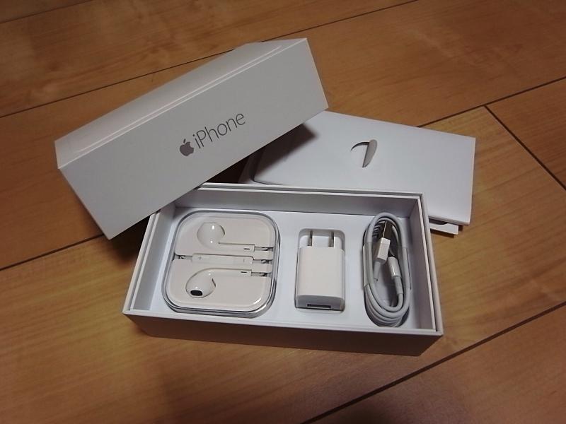 iphone6の付属品写真