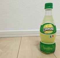 オランジーナから新フレーバーの「レモンジーナ」が新発売!そして期待を裏切る。
