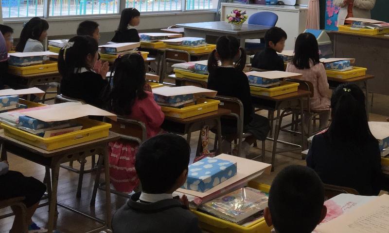小学校教室