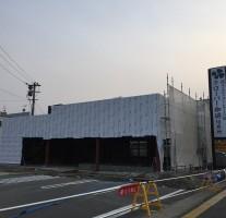 丸亀製麺 那珂川店の跡地に同系列の「クローバー珈琲焙煎所 那珂川店」がオープン予定