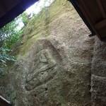 那珂川町の戸板山神社にある岩戸を訪ねて