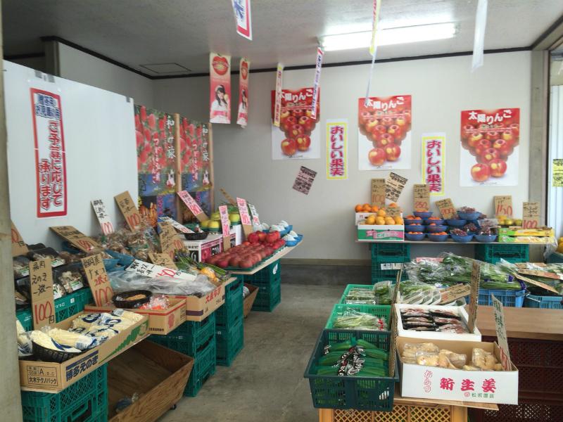 富安青果店