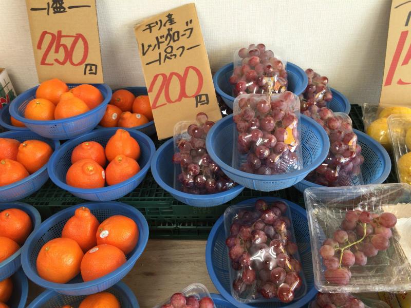 ぶどう200円