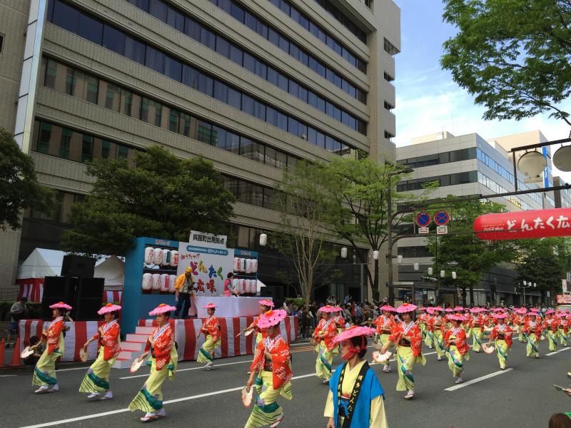 祝賀大パレード
