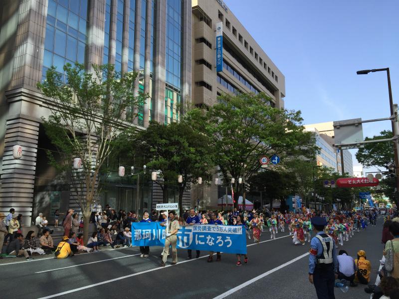 那珂川町のパレード