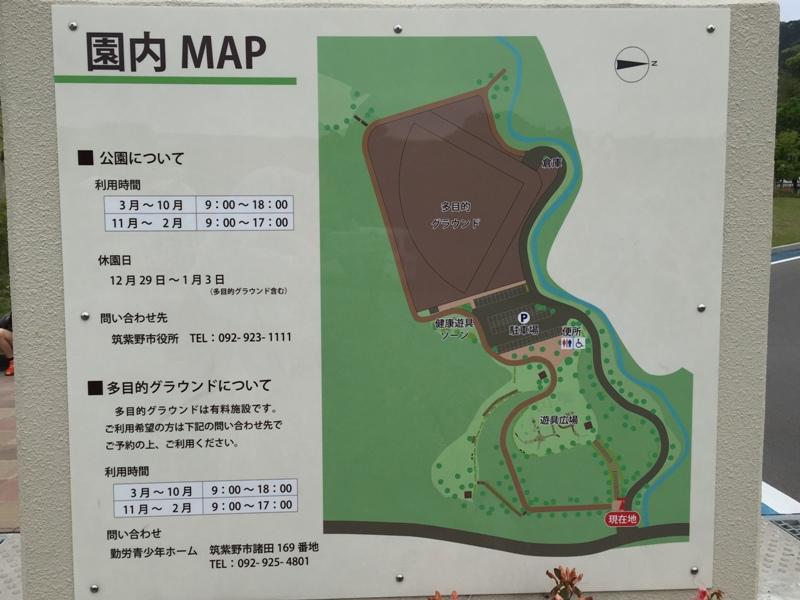 上原田公園内マップ