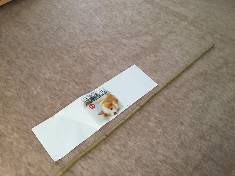 6畳用カーペット1