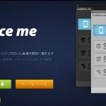 Photoshopの無料プラグイン「Cut&Slice me」でスライス作業を自動化しよう。