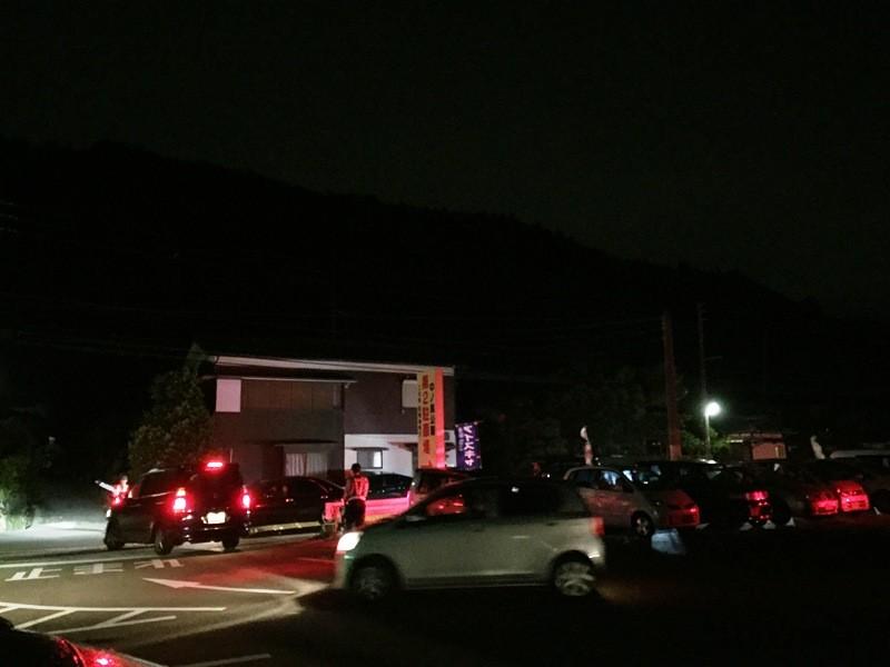 中ノ島公園駐車場