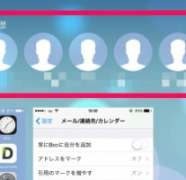iPhoneのアプリ切り替え画面に表示される通話履歴を消す方法