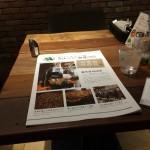 「クローバー珈琲焙煎所 那珂川店」の熱々鉄板ナポリタンが美味い!