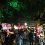 【2015】現人神社の夏越祭に行ってきました。