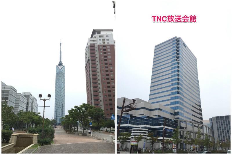 福岡タワーとTNC放送会館