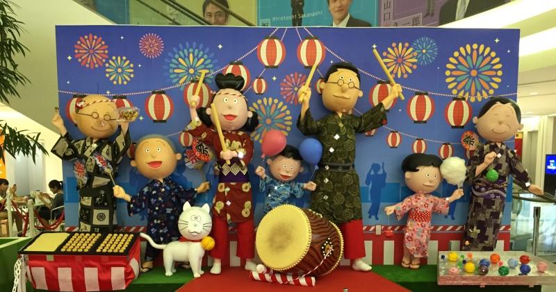 サザエさん一家の人形